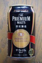 Suntory The Premium Malt's - The Black (2016.10) (back)
