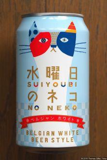 Yoho Suiyobi no Neko - Belgian White Style (2016.02) (front)