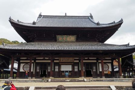 Ōbaku-san Manpuku-ji (黄檗山萬福寺)