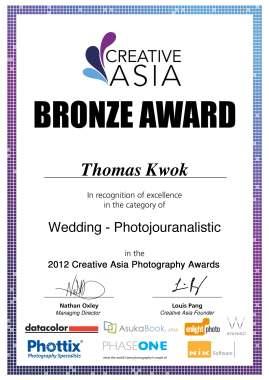 Creative Asia 2012 - cert
