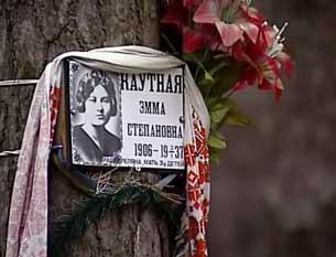 Hình ảnh tưởng niệm một nạn nhân tại khu rừng có mồ chôn tập thể nạn nhân của chủ trương diệt chủng ở Liên Xô cũ. Photo courtesy of Perry Street Advisors.