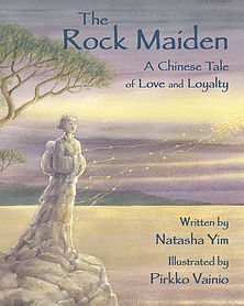 Yim The Rock Maiden 2.23.18