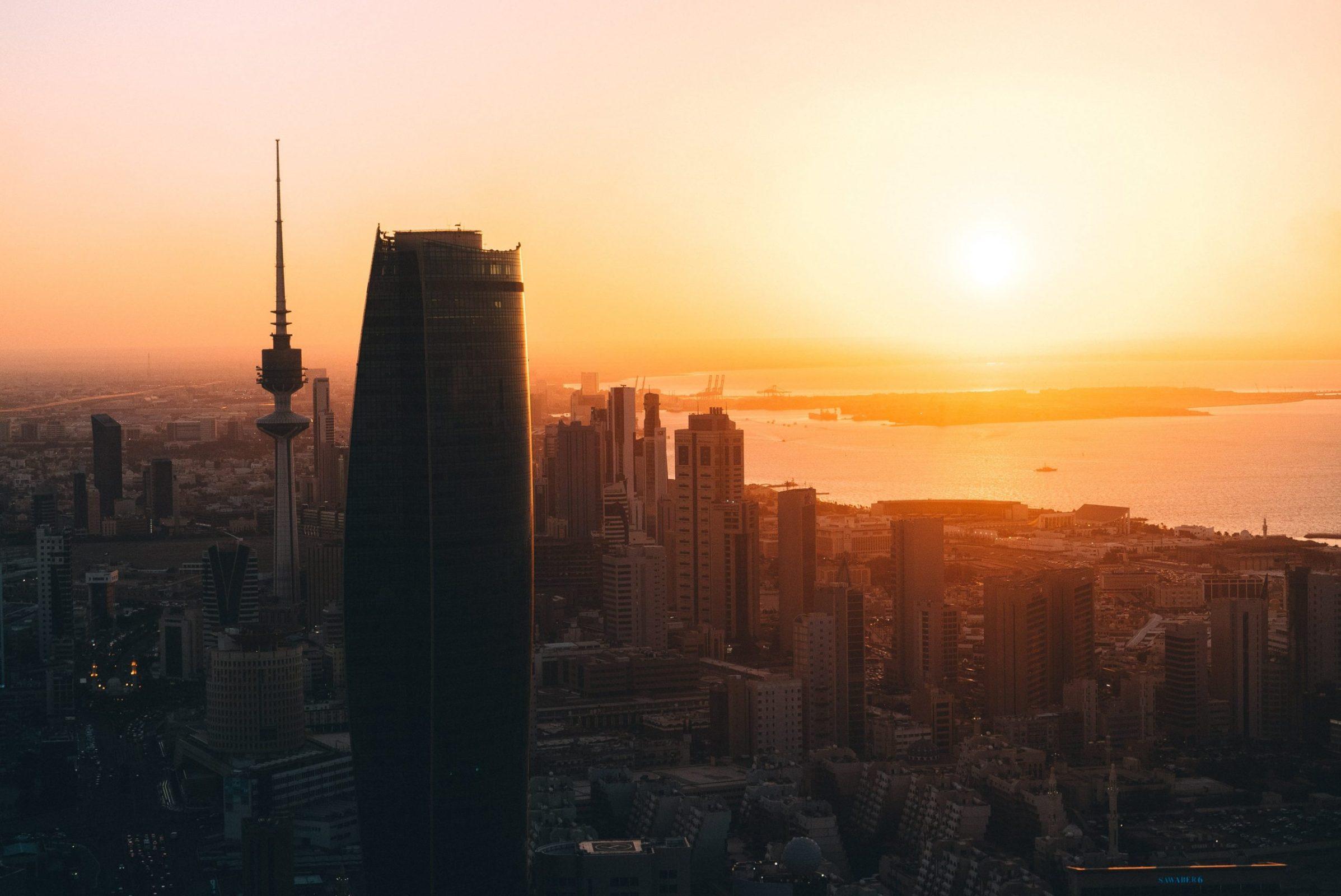 Kuwait skyline at dusk