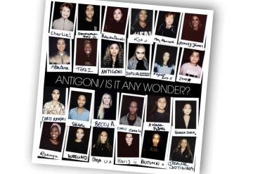 antigoni-singer-is-it-any-wonder