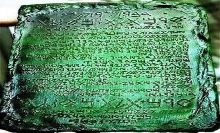 Tábuas-de-Esmeralda-Thoth-50.000-anos-desde-Atlantida