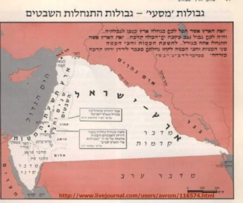 grandeisrael-map