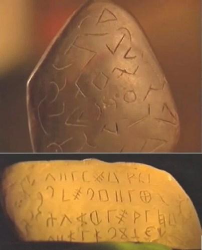 klaus_dona-pedras-escritas-antiga