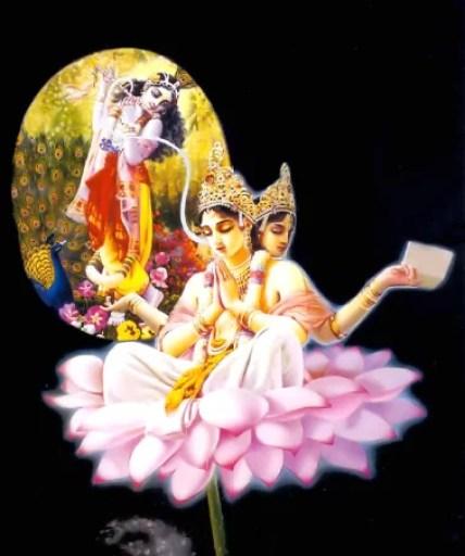 krishna-brahma-gayatri