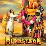 Filmistaan_film_poster
