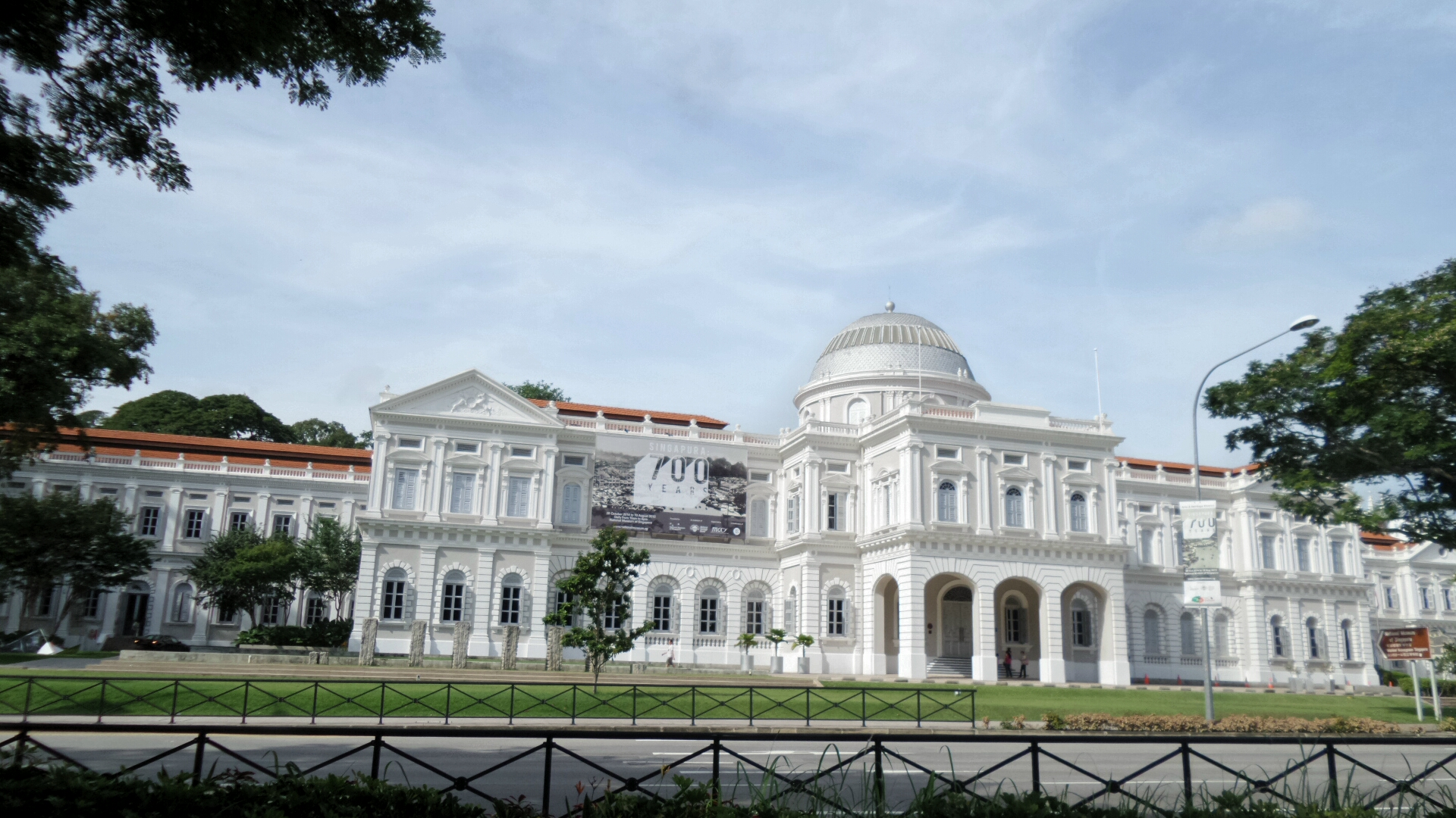 National Museum of Singapore - Thought Moments on National Museum Of Singapore  id=85936