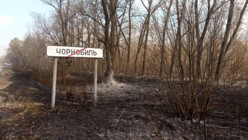 chernobyl forest fires burning dangerously close to nuclear reactor