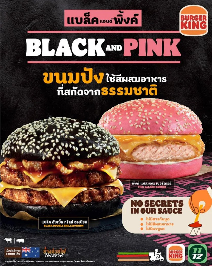 burger king thailand unveils 'black and pink' burgers for valentine's day