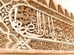 Intricate Carvings