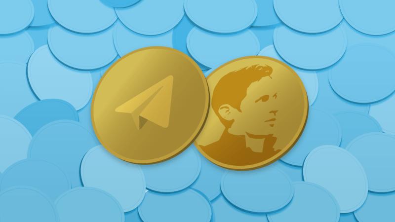 Telegram coin