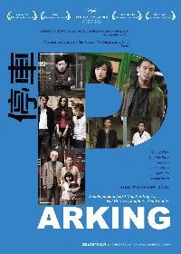 parking_poster