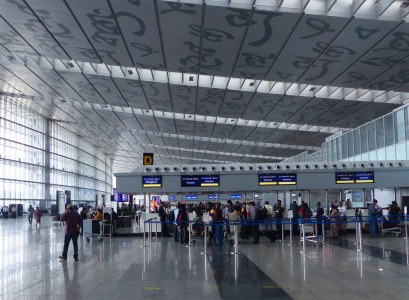Kolkata Airport, International Terminal