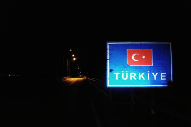Frontière de la Turquie