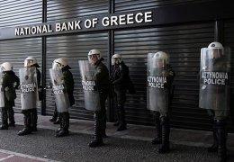 bank_police