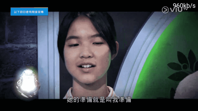 愛好TV - 香港節目