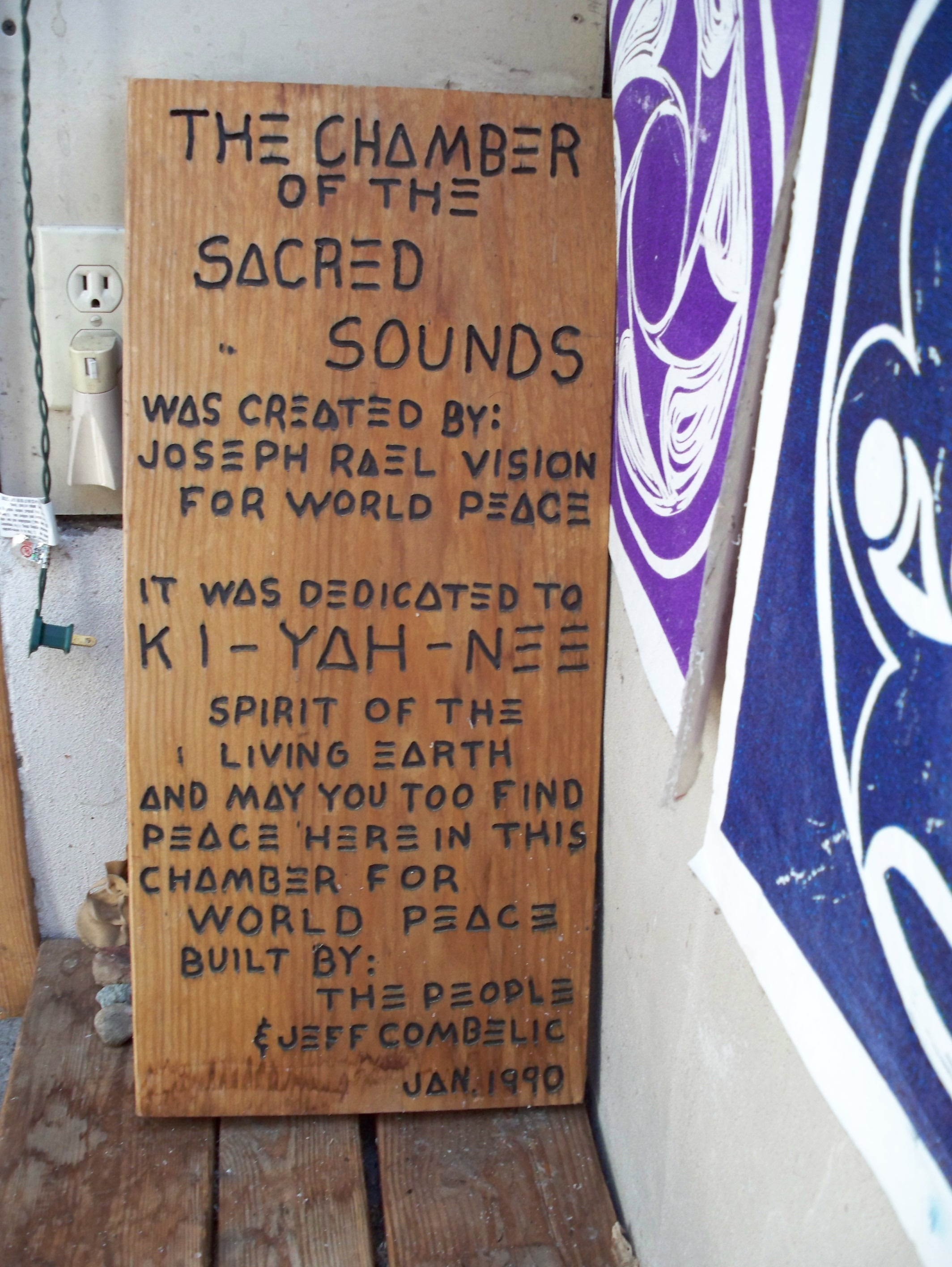 chamber of the sacred sounds