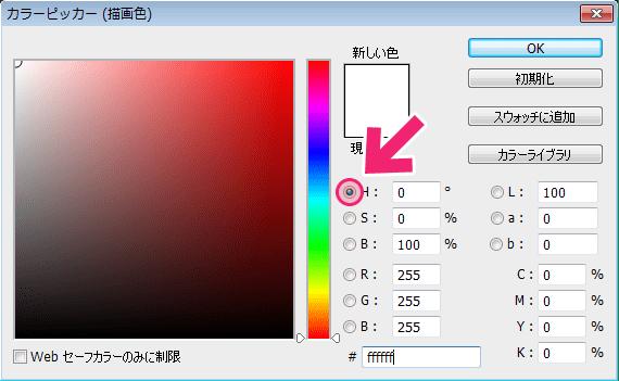 color-picker02
