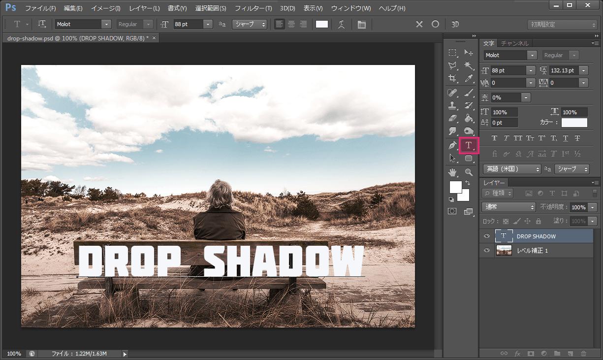 drop-shadow01