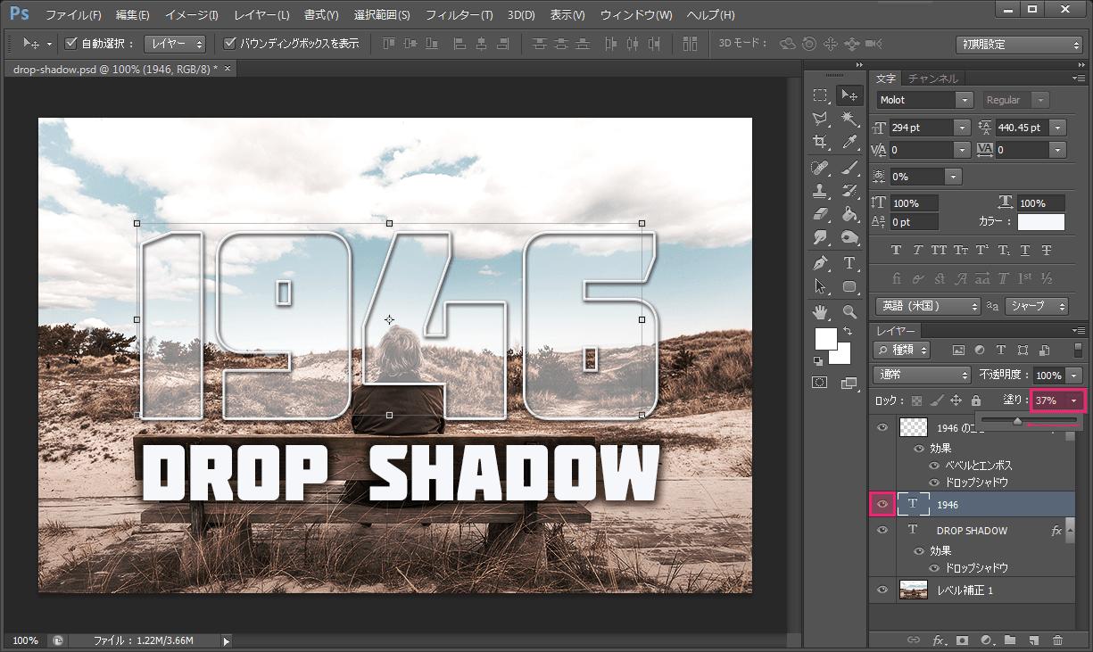 drop-shadow014