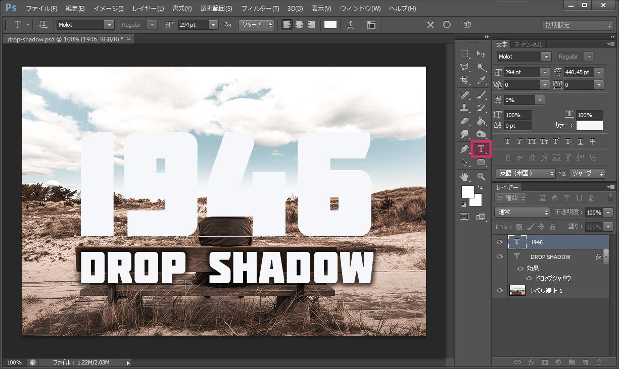 drop-shadow04