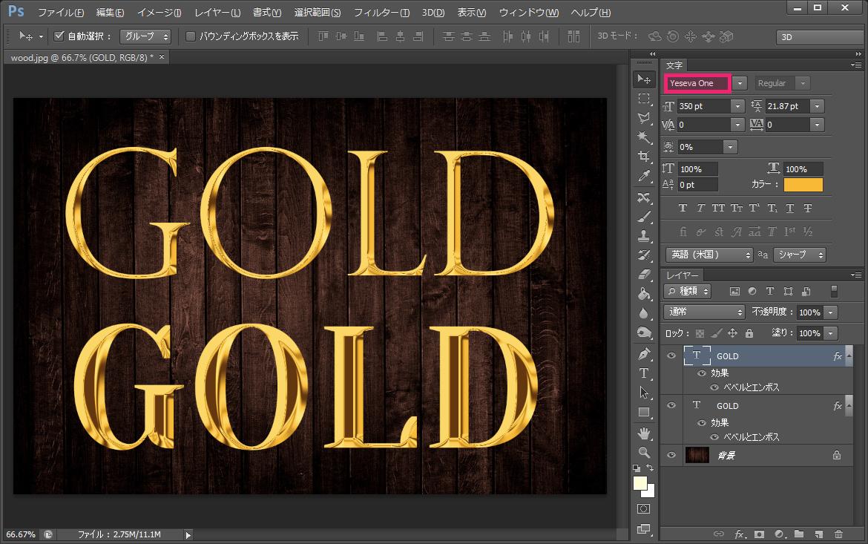 gold-text-06