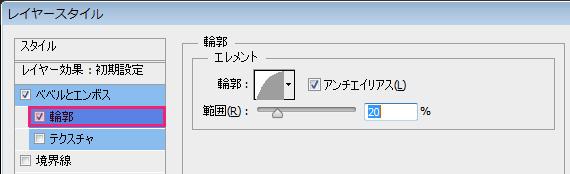 gold-text004