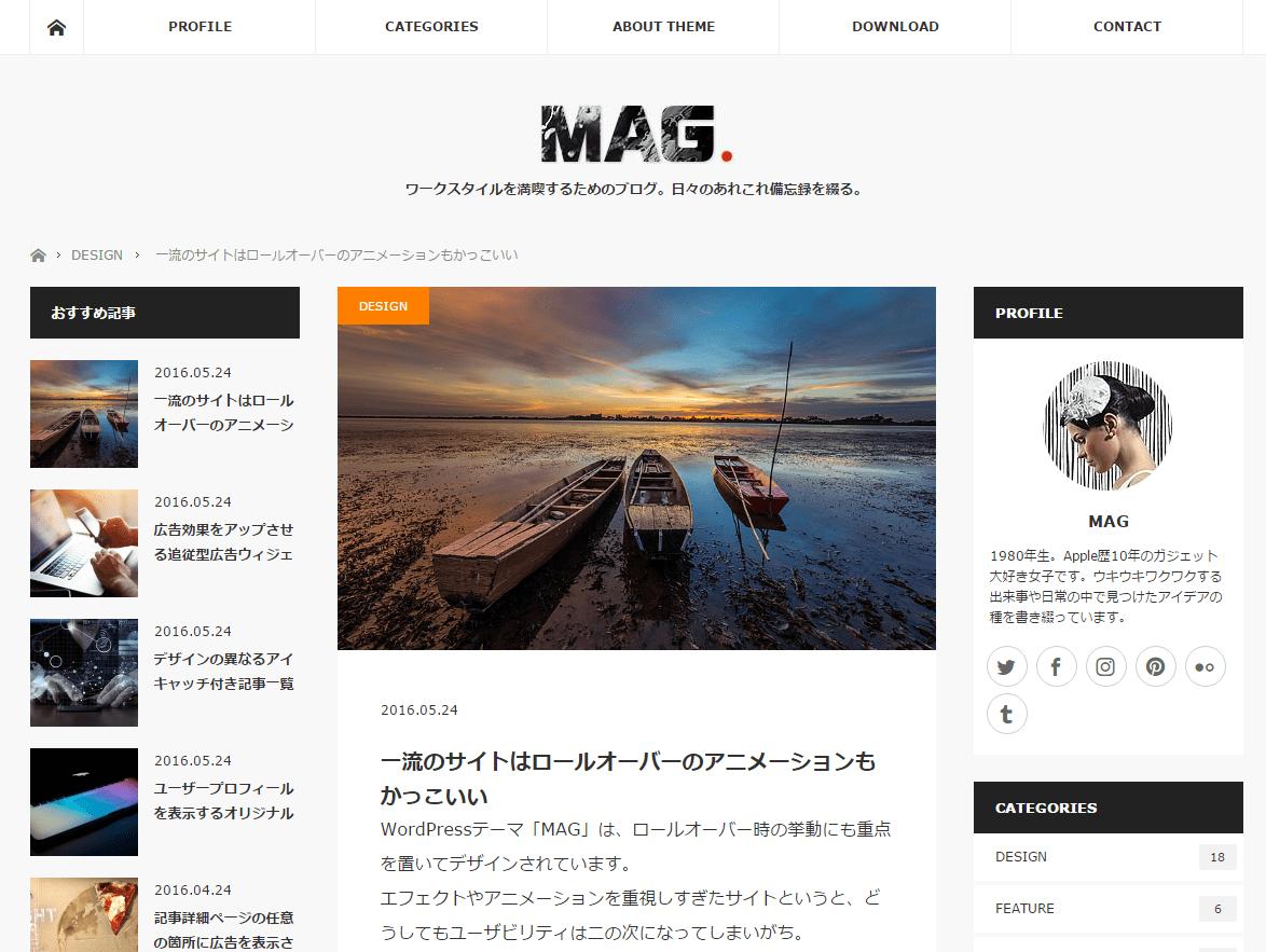 mag32