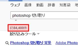 multiple-keyword00001