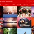 写真家やデザイナーが待ち望んだ魅せると伝えるを兼ね備えたWordPressギャラリーテーマPHOTEK(tcd024)の特徴を解説。