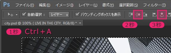 photoshop00-center