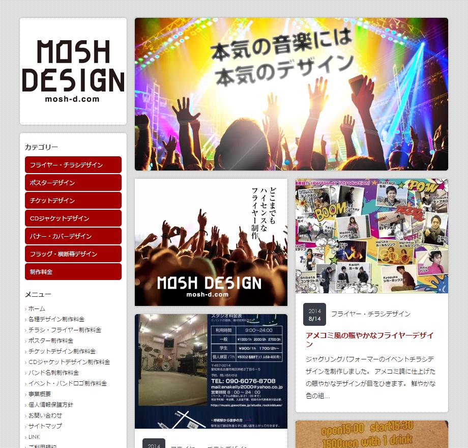 MOSH DESIGN