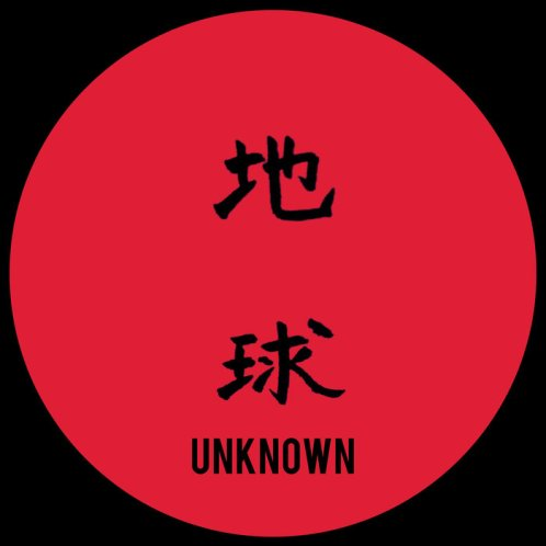 Unknown Artist - Untitled 02