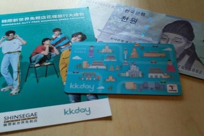 【韓國交通卡T-money Card】韓國自由行必備:超省錢 T-money卡購入、加值、退額、使用優惠全攻略!