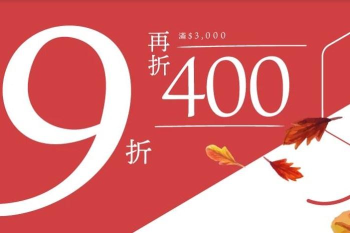 10/15更新!【線上折扣大放送】熱門行程、景點及交通票券、4G Wifi上網線上優惠碼!