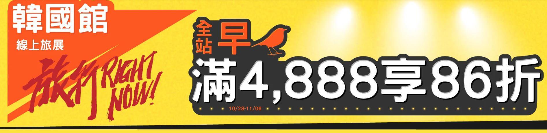 【2020韓國賞楓自由行】首爾賞楓景點、銀杏秘境一篇全搞定! - threeonelee.com