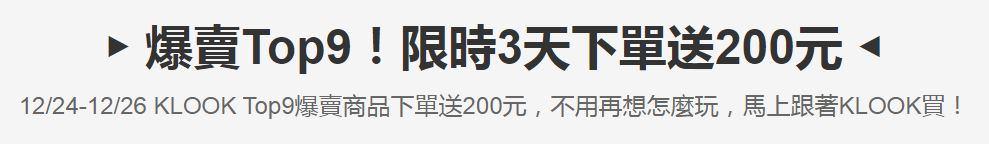 【2020東京點燈】青の洞窟:人氣度全國第1名、東京都内第1位冬季點燈! - threeonelee.com