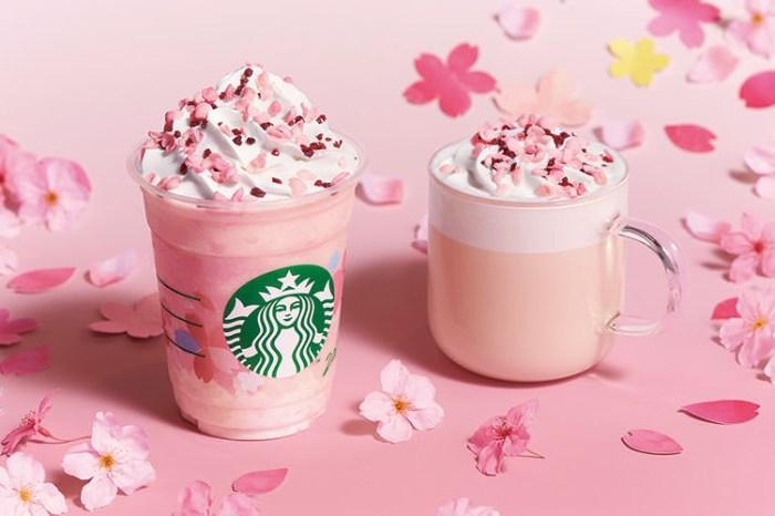 從咖啡香走進春天!【2021日本星巴克櫻花祭新品】櫻迷不能錯過賞櫻聖品