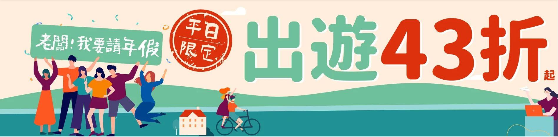【國慶煙火2020】雙十節就到台南漁光島看煙火:交管、接駁、景點攻略! - threeonelee.com