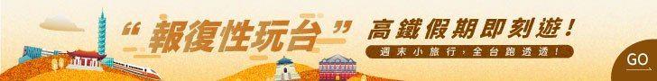 【台北住宿】板橋凱撒大飯店:親子/商務/網美兼俱、CP值破表的高檔飯店! - threeonelee.com