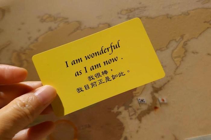 【澎湖後記】跳脫行程景點外的探索,旅程中我欣賞到更多無數的自我價值!