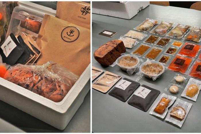 台中天團全明星備戰糧包,台中美食,Gubami,滿堂,好吧,Pâtisserie marmotte,Restaurant le Plein,100pain 麵包製造室,Coffee Stopover