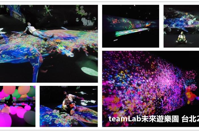 teamLab,teamLab台北,teamLab門票,teamlab台灣,teamlab台灣購票,teamLab未來遊樂園 台北2021