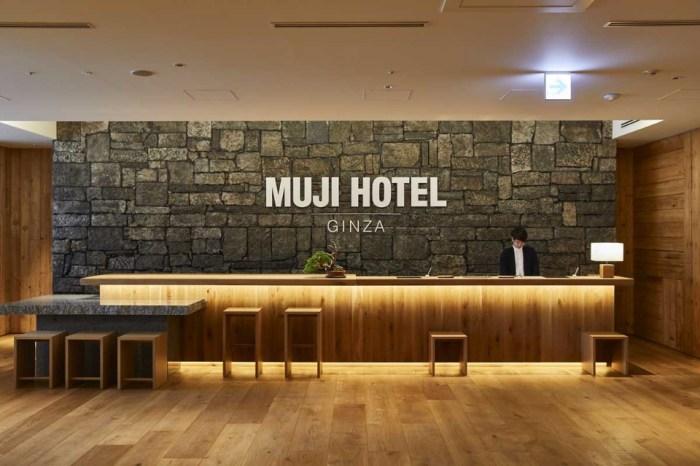 【東京住宿推薦】日本首間MUJI HOTEL、全球最大無印良品旗艦店