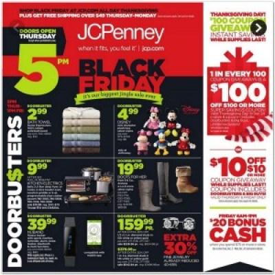 JCPenney #BlackFriday Ad