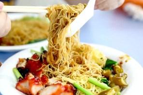 Hong Kong Soya noodles