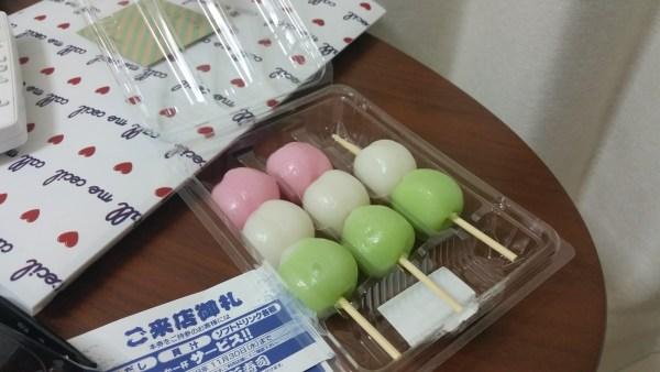 Multi-colored dango